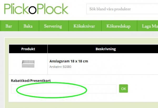 Rabattkodsfält hos plickoplock.se