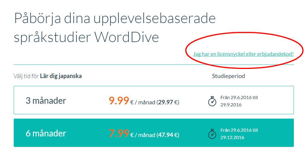 Klicka på texten som ser ut såhär på worddive.com och skriv in din kod i rutan dom dyker upp.
